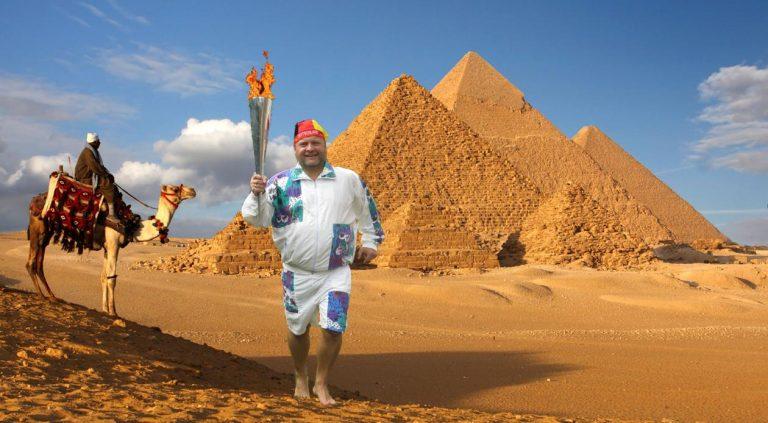 K1024_Pyramiden